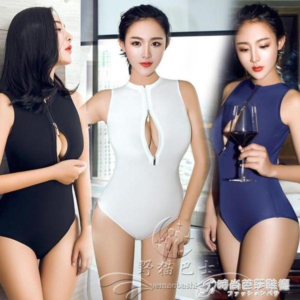 泳裝 日本COS情趣內衣緊身連體性感泳衣制服女夜店露誘惑套裝 時尚芭莎