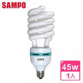 [富廉網] SAMPO 45W 螺旋省電燈泡 (白光/黃光可選)(威勁)