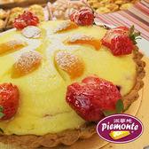 【派夢地】瓦倫斯野莓乳酪派(6吋)