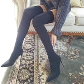 【限時下殺79折】膝上靴 好康推薦新品絲襪過膝長靴瘦瘦靴
