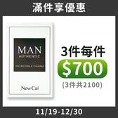 New Cal 男仕香 攝護保養膠囊(30粒/盒) 男人私密保養 男仕香軟膠囊【優.日常】