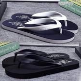 夏季韓版潮流人字拖男士防滑夾腳橡膠室外休閒沙灘涼拖鞋時尚外穿 凱斯盾數位3C