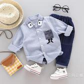男童秋季套裝2018新款韓版潮衣男寶寶秋裝套裝0一1-2-3-5歲韓版潮