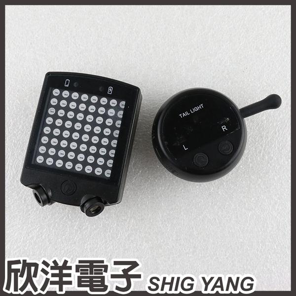 光之圓 無線遙控自行車後方向燈(CY-LR6138) 5種警示燈/方向燈/激光雷射