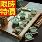 茶具組合 全套含茶壺茶杯茶海-汝窯送禮品...