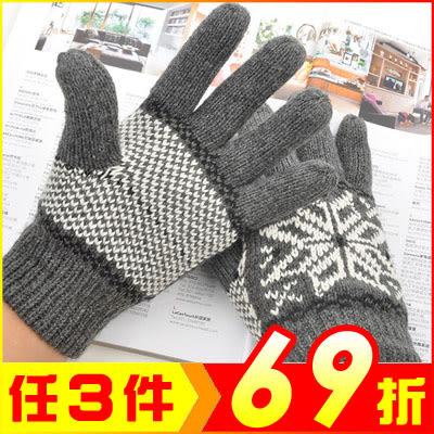 男款雙層雪花五指手套 全指保暖手套(顏色任選)【AF09089】