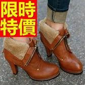 真皮短靴-有型素雅亮麗高跟女靴子2色62d45【巴黎精品】