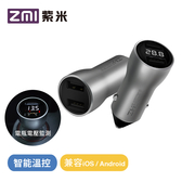 ZMI紫米 AP621 18W QC3.0數顯雙孔車充(電瓶電壓監測)