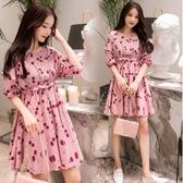 初心 露肩洋裝 【D8099】滿版 櫻桃 粉色 高腰 連身裙 五分袖 泡泡袖 娃娃裙