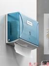 紙巾盒免打孔廁所衛生間擦手紙盒紙巾盒壁掛商用酒店家用廚房擦手紙巾架 芊墨左岸