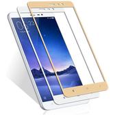 ASUS ZenFone 3 Z012D ZE552KL Z012DA 5.5吋「滿版」9H鋼化膜 玻璃保護貼 手機螢幕貼 玻璃貼 玻璃膜 保護貼