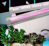 植物燈生長燈全光譜LED燈管大棚仿太陽光光照家用上色多肉補光燈 格蘭小舖