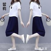 款時尚洋氣棉麻套裝 女2020夏季新遮肚顯瘦寬鬆亞麻兩件套潮 BT22388『優童屋』