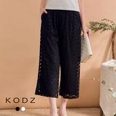 東京著衣【KODZ】優雅蕾絲雕花鬆緊寬管褲-S.M(181343)