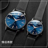 手錶男韓版時尚防水石英大錶盤女錶 新飾界