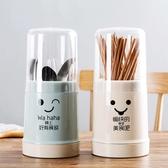 帶蓋防塵筷子筒 瀝水筷子盒勺子置物架