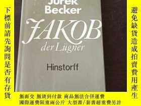 二手書博民逛書店Jakob罕見der Lügner(德語原版)Y271942 Jurek Becker (Author) VE