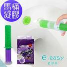 日本潔廁芳香凝膠(薰衣草)