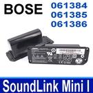 全新 BOSE SoundLink Mini I Mini1 電池 061384 061385 061386