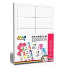 Color-Dance 彩之舞 HY-C25W A4 高解析噴墨名片紙 防水 185g 20張/包