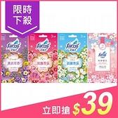 花仙子 衣物香氛袋(3入) 多款可選【小三美日】原價$69