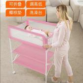 85折免運-尿布台嬰兒護理台可折疊調高度多功能洗澡防吐奶寶寶嬰兒床WY
