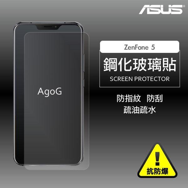 保護貼 玻璃貼 抗防爆 鋼化玻璃膜 ASUS ZenFone 5 螢幕保護貼