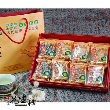 【南紡購物中心】【進福。阿梅】大灣名產花生糖 精緻包裝花生糖禮盒-小(16入/盒,共二盒)免運組