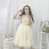 蘿莉裝洋裝女夏裝新款韓版小個子蝴蝶結網紗星星刺繡學生吊帶裙子 NMS蘿莉小腳丫