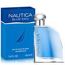 Nautica Blue Sail 藍帆...