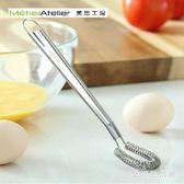 打蛋器 攪拌器棒手動家用迷你奶油打發器攪蛋器烘焙工具 AW10300『愛尚生活館』