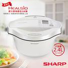 【夏普SHARP】2.4L無水烹調0水鍋(洋蔥白) KN-H24TB(W)-超下殺