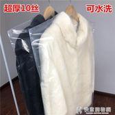 套衣服防塵罩干洗店一次性大衣防塵袋衣罩掛式家用加厚透明的袋子 快意購物網