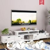 電視櫃 電視櫃茶幾組合簡約現代小戶型電視機櫃鋼化玻璃茶幾客廳伸縮地櫃 愛丫愛丫