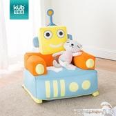 懶人沙發KUB可優比兒童沙發寶寶沙發椅懶人沙發卡通可愛沙發可拆洗組合LX 免運