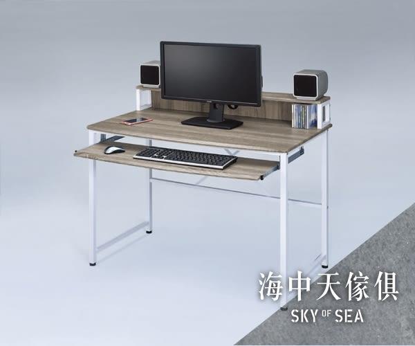 {{ 海中天休閒傢俱廣場 }} F-21 摩登時尚 電腦桌書桌系列 244-4 羅浮宮3.5尺電腦桌
