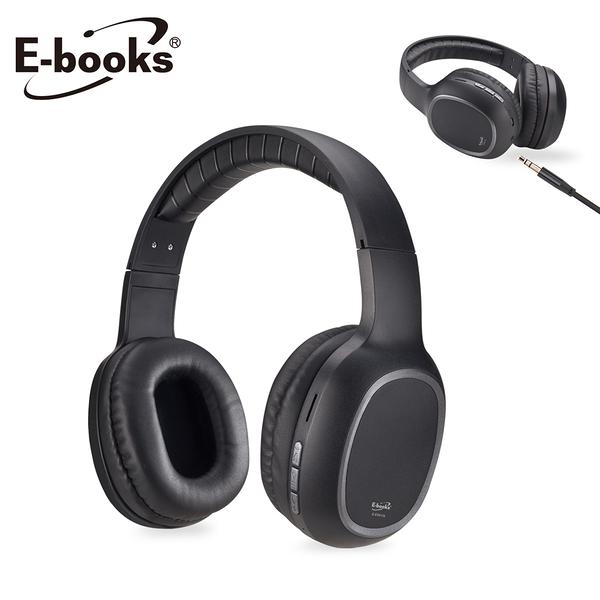 【限時優惠】E-books S90 藍牙4.2無線重低音耳罩耳機