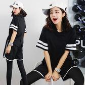 健身房跑步運動套裝女韓國寬鬆性感短袖瑜伽服春夏健身服女潮 免運