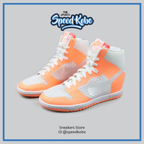 NIKE WMNS DUNK SKY HI 2.0 BR 白粉橘 網狀 內增高 楔型鞋 #725069-100 ☆SP☆