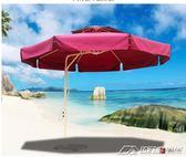 戶外遮陽傘庭院傘大太陽傘室外花園休閒雨傘沙灘四方傘方形擺攤傘igo  潮流前線
