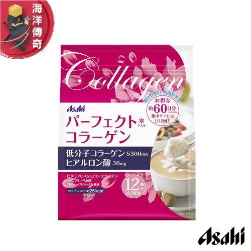 【海洋傳奇】【現貨】日本Asahi 朝日 膠原蛋白粉 447g 60日份