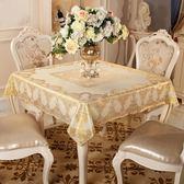 桌布防水防燙餐桌墊麻將蓋布燙金方桌布