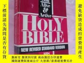 二手書博民逛書店The罕見world of god: alive and act