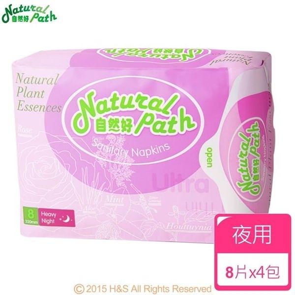 【南紡購物中心】Natural Path自然好漢方草本衛生棉(夜安型)(8片/包)4入組