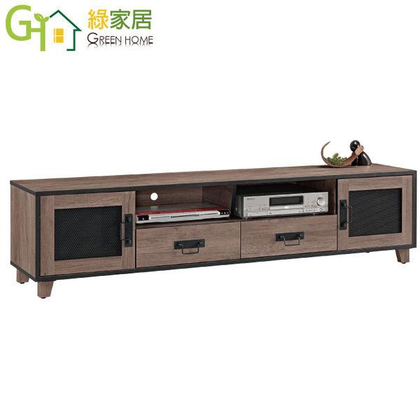 【綠家居】凱艾羅 時尚6尺木紋二抽電視櫃/視聽櫃