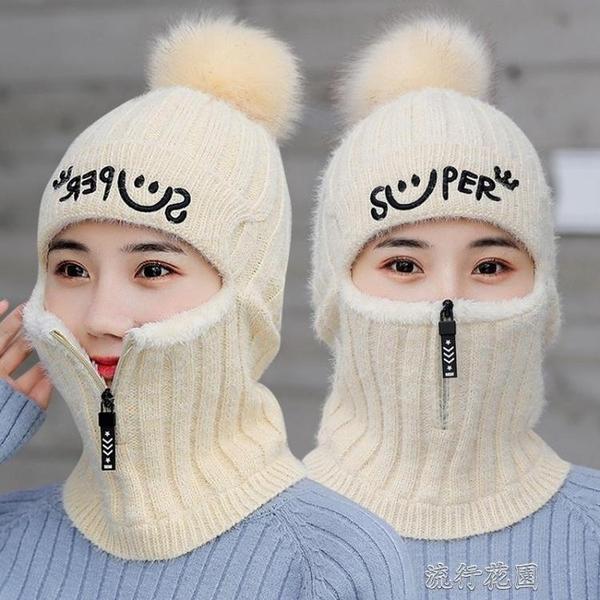 帽子女冬天針織毛線帽護耳保暖加厚正韓百搭秋冬季騎車加絨連體帽 交換禮物