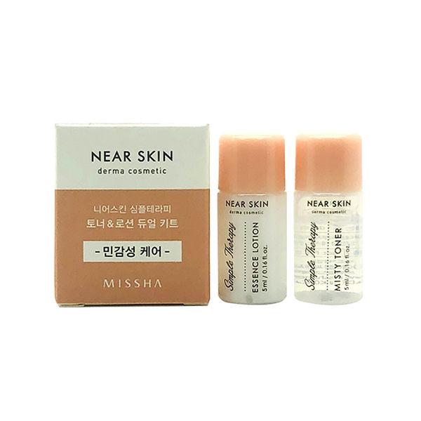 韓國 MISSHA 親膚照護2件組 (化妝水5ml+乳液5ml)◆86小舖 ◆