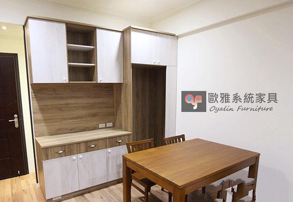 【歐雅 系統家具 】廚具餐邊冰箱櫃