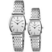 LONGINES 浪琴 嘉嵐系列樽型超薄對錶/情侶手錶 L47054116+L42054116