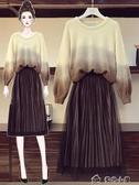 大碼套裝大碼女裝新款胖妹妹顯瘦遮肚秋款裙子洋氣減齡毛衣兩件套裝 多色小屋YXS